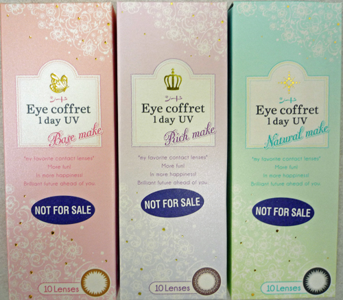 eye-coffret