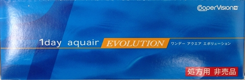 1day-aquair-evolution