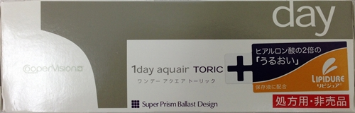 1day-aquair-toric