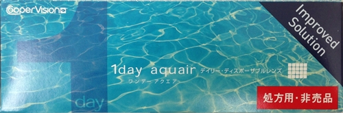1day-aquair