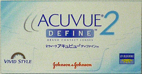 2week-acuvue-define