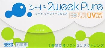 2week-pure350